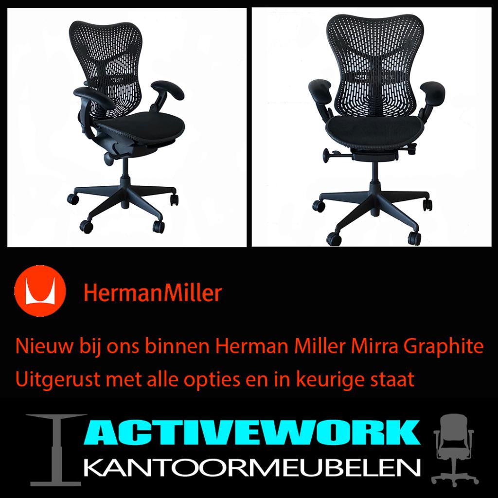 blog herman miller